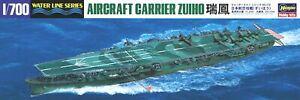 Hasegawa 1/700 Japanese Aircraft Carrier Zuiho 216