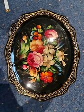 More details for russian metal handpainted foral serving tray.