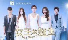 The Queen   DELUXE  NEW   Taiwanese   Drama  - GOOD ENG SUBS