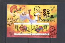 Christmas Island 2005 YO Rooster/Greeting 2v m/s n13722