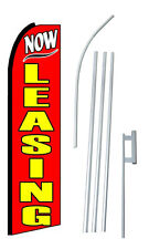 Now Leasing Extra Wide Swooper Flag Kit