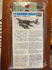"""Hasegawa 1:72 Scale Nakajima Ki43-II Hayabusa """"Oscar"""""""