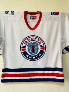 "Pro Return Belarus Extraliga Stock HC ""Junost"" Minsk Game Used Hockey Jersey #10"