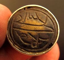 Ottoman Islamic Seal Inscribed Antique Silver Ring Arabic Calligraphy