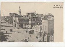 Port Said Quartier Arabe Egypt Vintage U/B Postcard US035