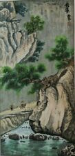 ORIGINAL ASIAN FINE ART CHINESE WATERCOLOR PAINTING-Landscape View