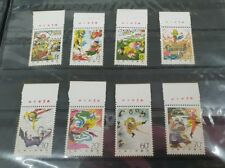 1979 China T43 Chinese Classical Novel - The Journey to the West 8X Mint Stamps