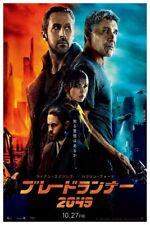 Blade Runner 2049 Japanese Version Poster 4 Different Sizes (B2G1 Free!)