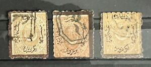 Turkey Ottoman 1870 Postage Due Stamps Type III Irregular Perf SET Mi #11Bb/13Bb