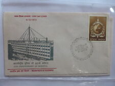 INDIA 1973 50th ANNIV INTERPOL FDC FIRST DAY COVER