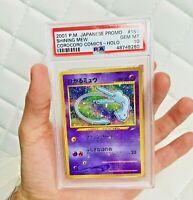 PSA 10 GEM MT Japanese CoroCoro Shining MEW Promo Pokemon Card Comics 151 SWIRL