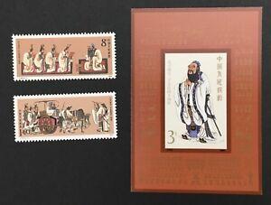 China 1989 J162 Confucius Sc#2233-4,2235 (S/S). MNH