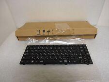 New Genuine Lenovo Backlit Japanese Keyboard 25203170 25-203170 IdeaPad Y480