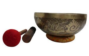 "Singing Bowl Meditation Healing Auspicious Symbols Etched Hand Beaten 1.98Kg ""C"""
