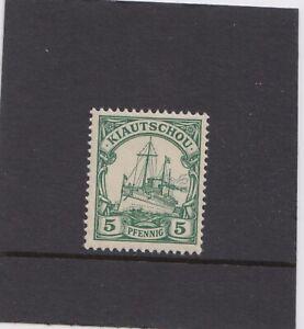 GERMAN COLONY - KIAOCHOW 1901 5pf. YACHT SG12 NO WMK NHM - U/M MINT.