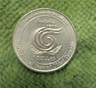 1999 CIRCULATED AUSTRALIAN $1 COIN - YEAR OLDER PERSONS