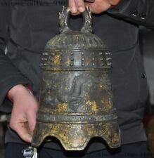 "12"" Old China dynasty bronze Temple Dragon Beast Worte Bell Glocken Gong Statue"