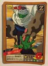Dragon ball Z Super battle Power Level 314