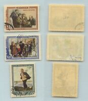 Russia USSR 1951 SC 1612-1614 used . rtb1415