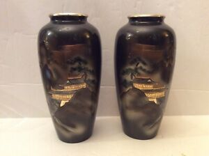Pair Japanese Mixed Metal Etched Gold/Silver/Brass/Bronze Mt. Fuji Vases.Signed.