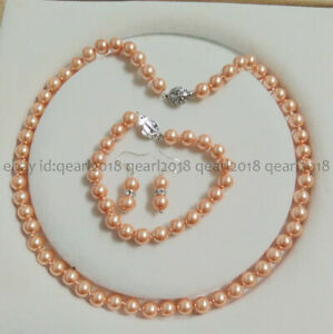 8/10/12mm Round Multi-Color South Sea Shell Pearl Necklace Bracelet Earrings Set