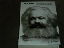 Mary Gabriel Карл Маркс - Любовь и капитал - Биография личной жизни Hardcover Ru