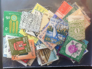 300 Different United Arab Rebublic Stamp Collection