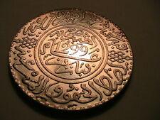 1299 Morocco 10 Dirhams Gem BU French Moroccan Africa Silver Maroc World Coin