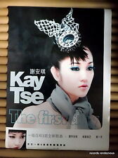 KAY TSE First Day Vintage Promo Poster[20x30] Original Hong Kong 2007 謝安琪 官方宣傳海報