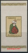TURKEY 1957, 750TH ANN OF THE BIRTH OF MEVLANA BLOCK MNH