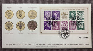 2008 Coat of Arms £1 coin First Day Cover £1 pound FDC / PNC Royal Mint Mail