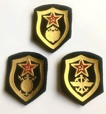 Set of  3 Russian Soviet Military Sleeve Patch.