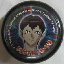 Bandai Hashiguchi Takashi Fire Dragon Super Yo-Yo