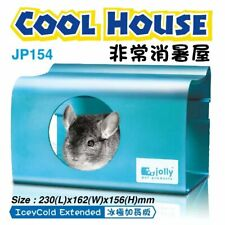 Cool House for Small Pets (L)