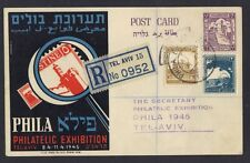PALESTINE 1945 PHILATELIC EXHIBITION POST CARD W/PHILATELIC EXHIBITION CANCEL ON
