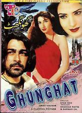 Ghunghat - Urdu / Couleur - Neuf Lollywood DVD –