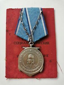 CCCP MEDAL OF USHAKOV