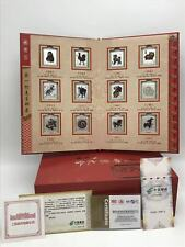 China Post 12 Lunar Stamps (Silver Version, complete 48 pieces) in Booklets