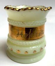 Heisey #310 Ring Band Custard Toothpick Holder Souvenir - Hopkins, Minn c1900