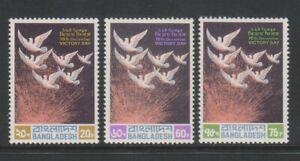 Bangladesh - 1972, Victory Day, Doves, Birds set - MNH - SG 16/18