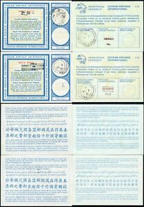 MALTA REPLY PAID COUPONS IRCs 1969-86 REVALUED RATED.. 4 Items