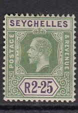 SEYCHELLES SG96 1918 2r25 YELLOW-GREEN & VIOLET MTD MINT