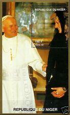 LADY DIANA, PRINCESS OF WALES WITH POPE JOHN PAUL II