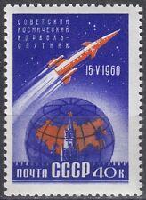 Su/CCCP n. 2357 ** avvio del spazio nave WOSTOK a1