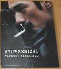 Takeshi Kaneshiro 金城武 Sleepless Town Photo Album 不夜城 寫真集