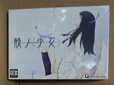 Kara no Shojo Limited Edition pc game visual novel NEW