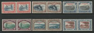 South West Africa 1937 Entertainment Tax set of 6v from archives, no gum.