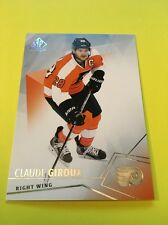 Claude Giroux  Flyers 2015-2016 SP Authentic #48
