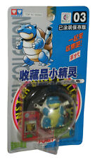Pokemon Blastoise Tomy Auldey Japan (1998) Toy Figure #03