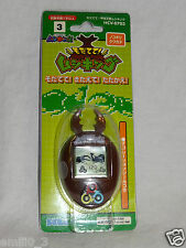 NEW IN PACKAGE SEGA 2006 MINI MUSHIKING JAPAN ONLY HCV-0703
